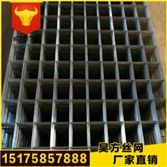 建筑<a href='/' target='_blank'>钢丝网</a>